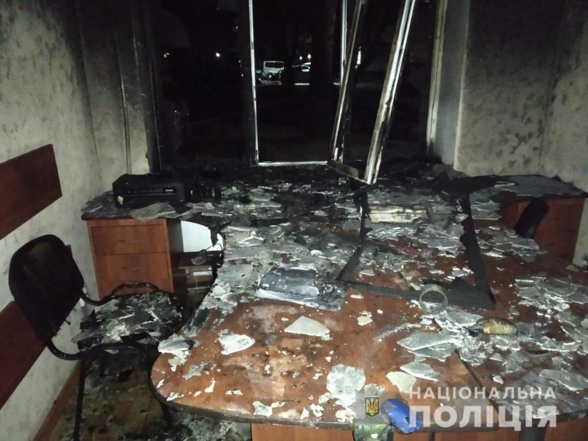 """Последствия пожара в помещении """"партии Шария"""" / фото hr.npu.gov.ua"""