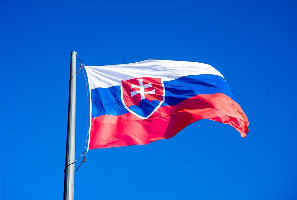 Словаччина заборонила в'їзд на свою територію / фото pixabay.com