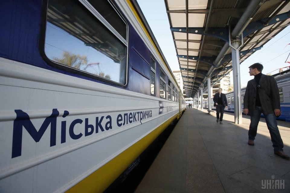 В работу поездов городской электрички вносятся изменения / фото facebook/Kyivpastrans