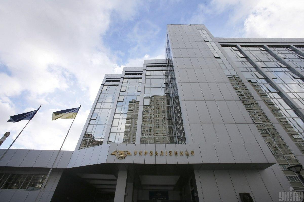 """СБУ викрила посадових осіб """"Укрзалізниці"""" / фото УНІАН"""
