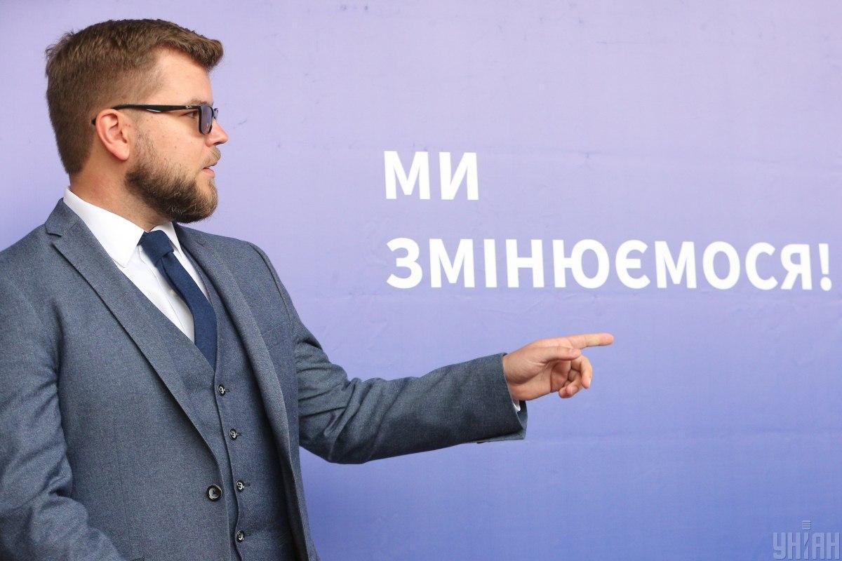 "Евгений Кравцов уходит из ""Укрзализныци"" / фото УНИАН"