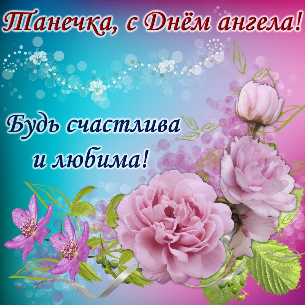 Тетянин день - привітання-листівки / bonnycards.ru