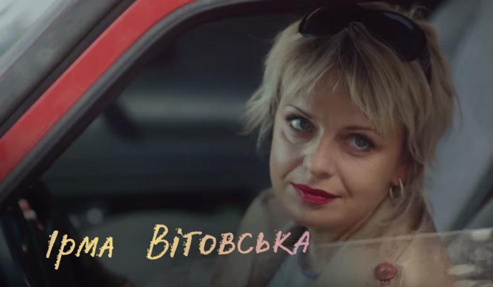 """Ирма Витовская в фильме """"Мои мысли тихие"""""""