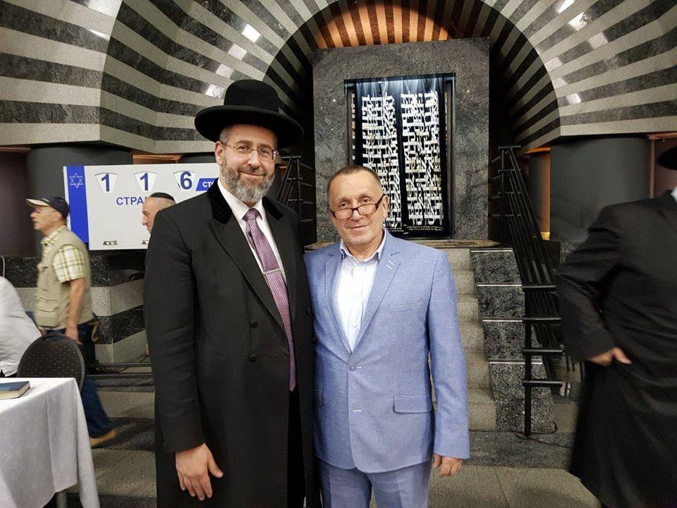 Шестьдесят шесть случаев проявления прямого антисемитизма зафиксировалаОбъединенная еврейская община в 2019 году/ фото - из личного архива Михаэля Ткача