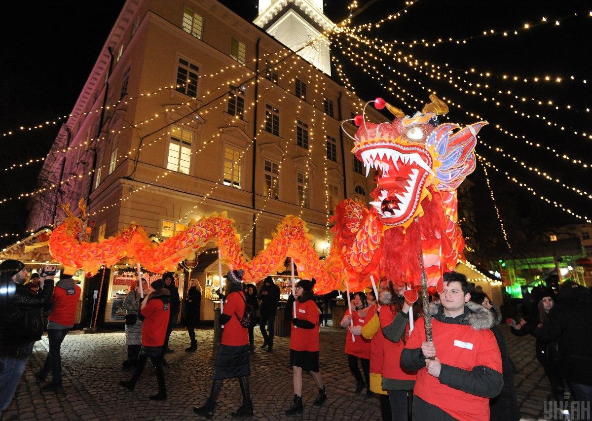 Празднование Китайского Нового 4718-го года в Львове / фото УНИАН