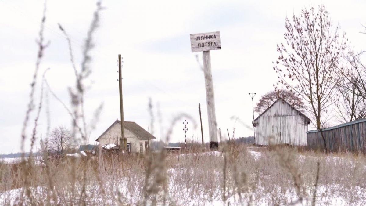 Від Міжріччя до найближчої станції - 22 кілометри / фото Станислав Ясинский