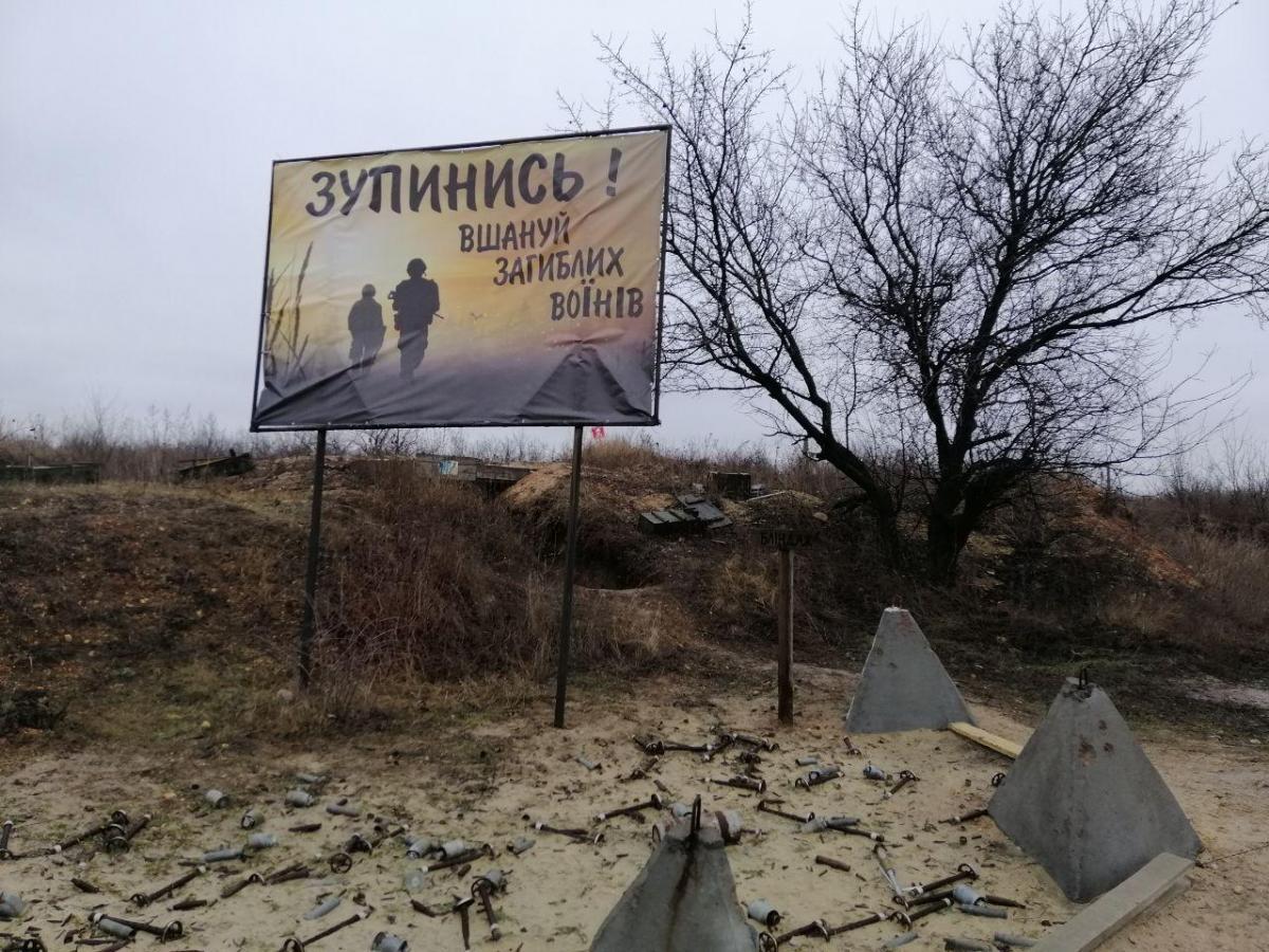 Экс-комбат вспоминает: в дни боев авдеевская «промка» буквально истекала кровью / фото - мемориал на въезде в промзону Авдеевки - УНИАН