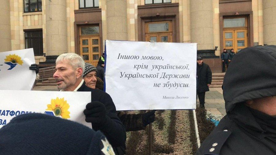 """Противники акции """"ОПЗЖ"""" (по оценкам корреспондента Общественного, не менее 60 человек) держали плакаты: """"на другом языке, кроме украинского, Украинского Государства не построишь"""" / фото suspilne.media"""