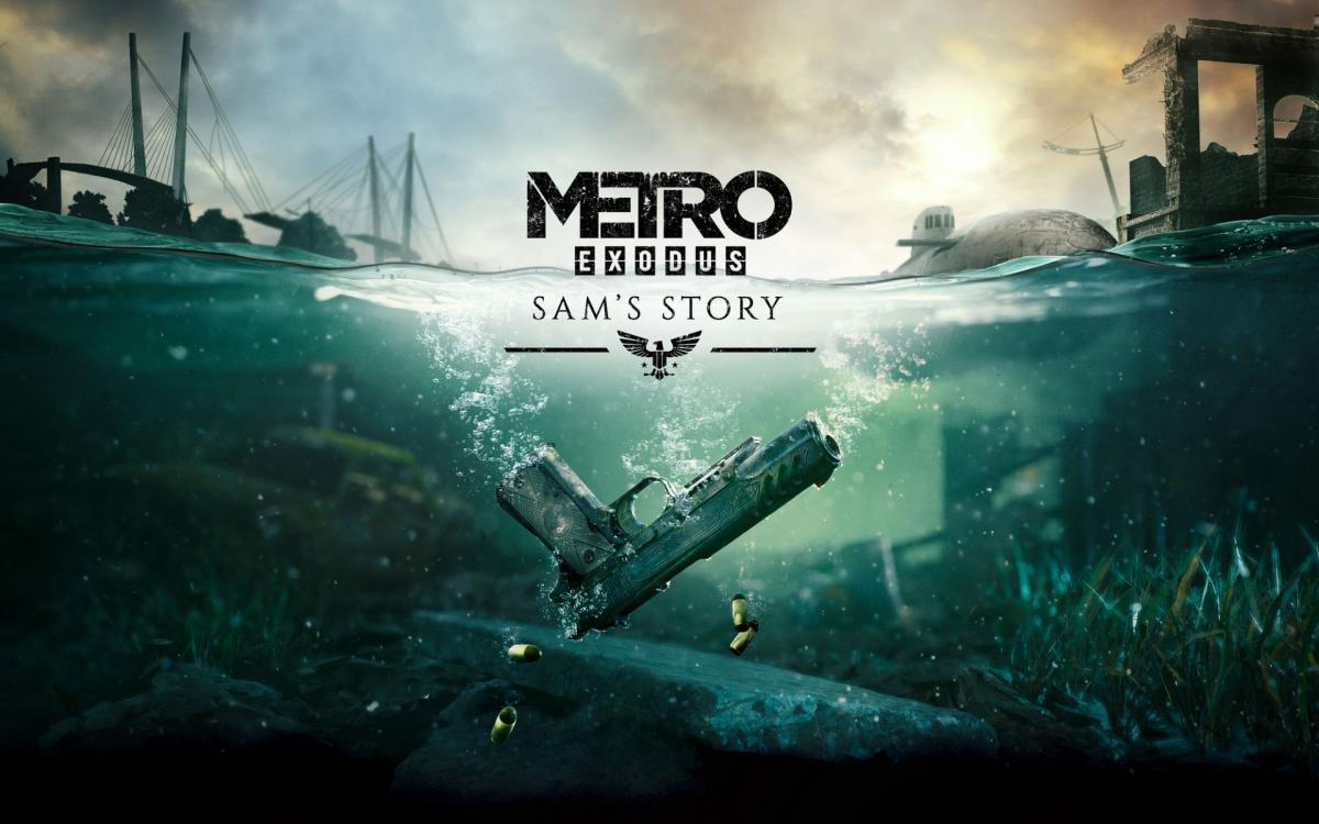 Последнее дополнение к игре выйдет 11 февраля / metrothegame.com