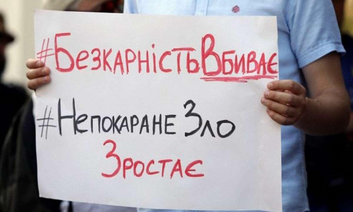 Третина випадків стосувалася активістів, які відстоюють права ЛГБТ / 24tv.ua