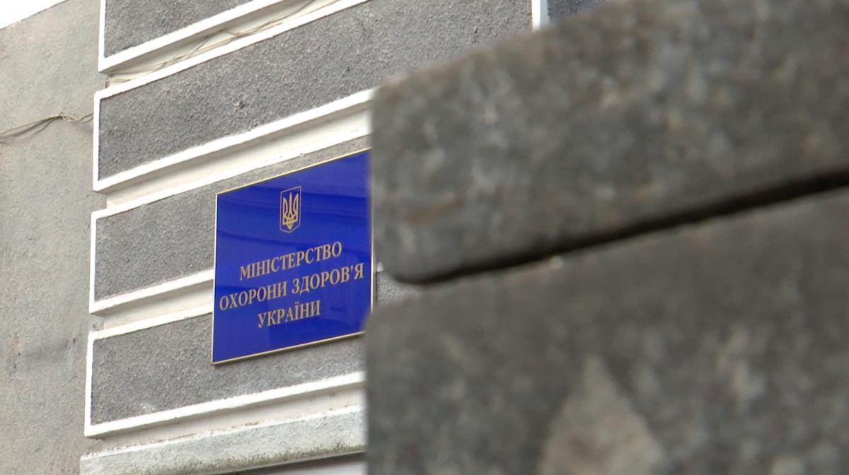 Понад три тисячі важкохворих пацієнтів в Україні щороку вмирають через відсутність трансплантації