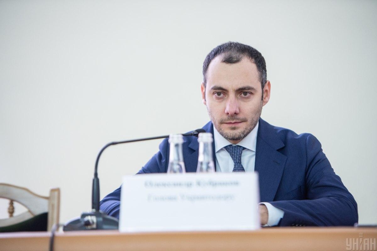 Александр Кубраков / фото УНІАН