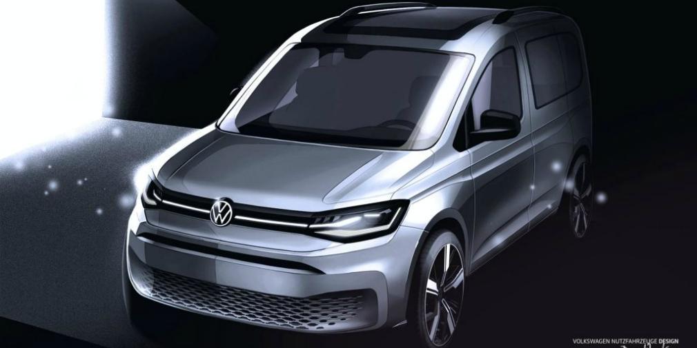 Новый Volkswagen Caddy построят на модульной платформе MQB / фото Volkswagen