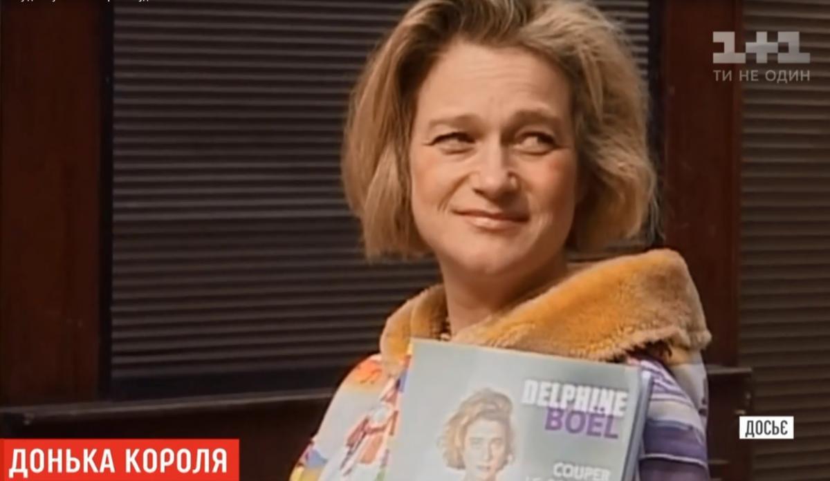 50-летняя бельгийская художница Дельфина Боэль доказала, что является дочерью экс-короля / скриншот