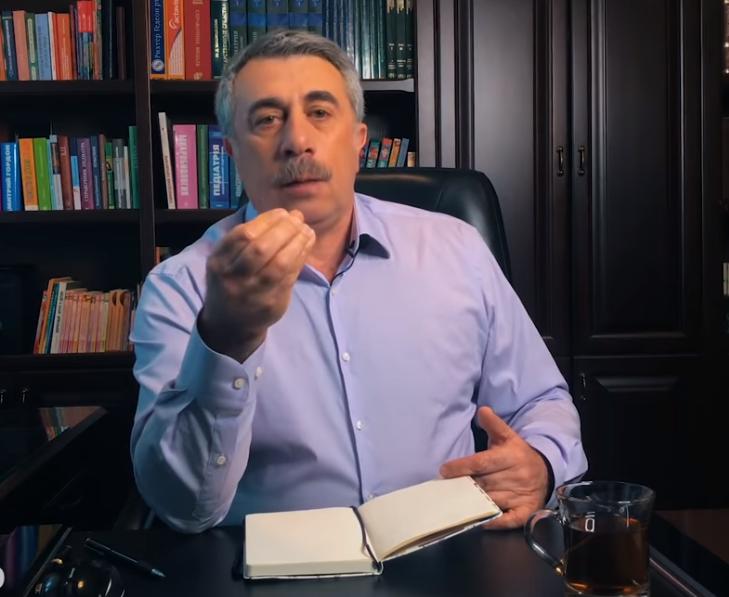Доктор Комаровский дал советы по лечению коронавируса / скриншот