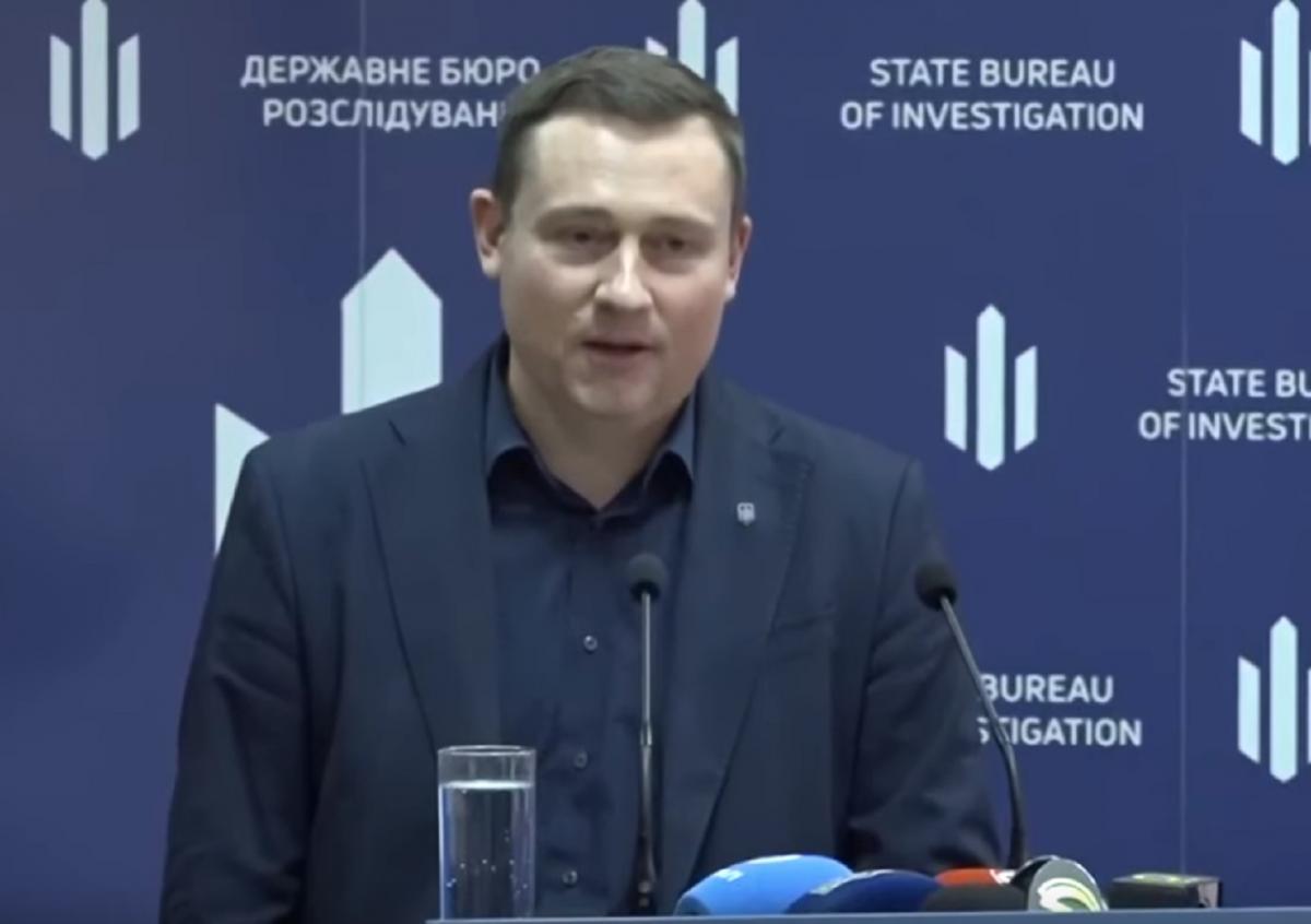 Бабиков считает, что ГБР должно выяснить и исследовать все обстоятельства событий Евромайдана/ Скриншот