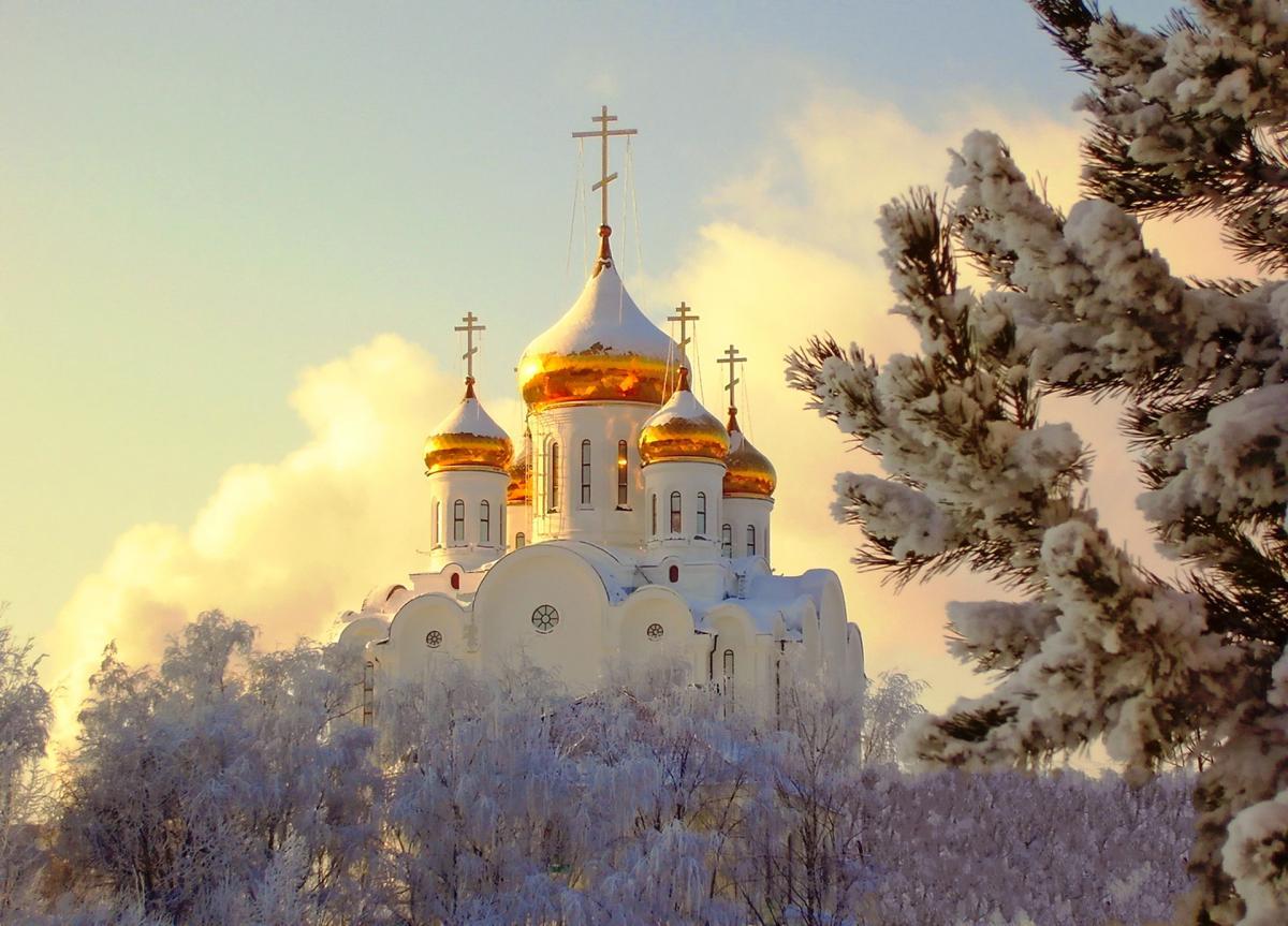 Православний церковний календар на лютий 2020 / фото: bluesystem.one