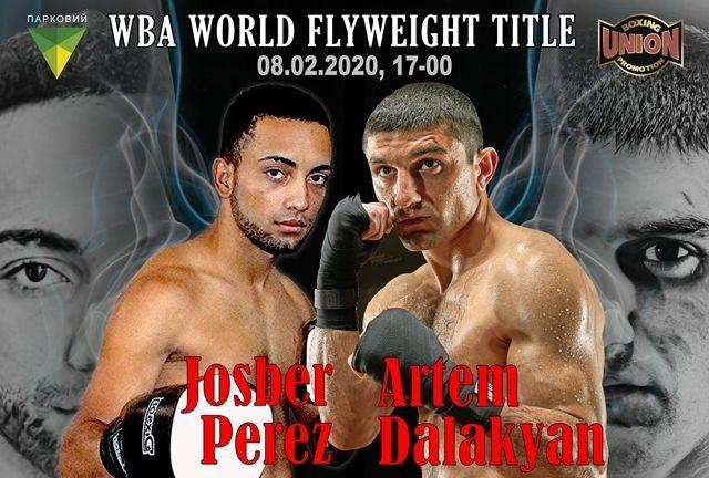 Артем Далакян і Хосбер Перес / Union Boxing Promotion