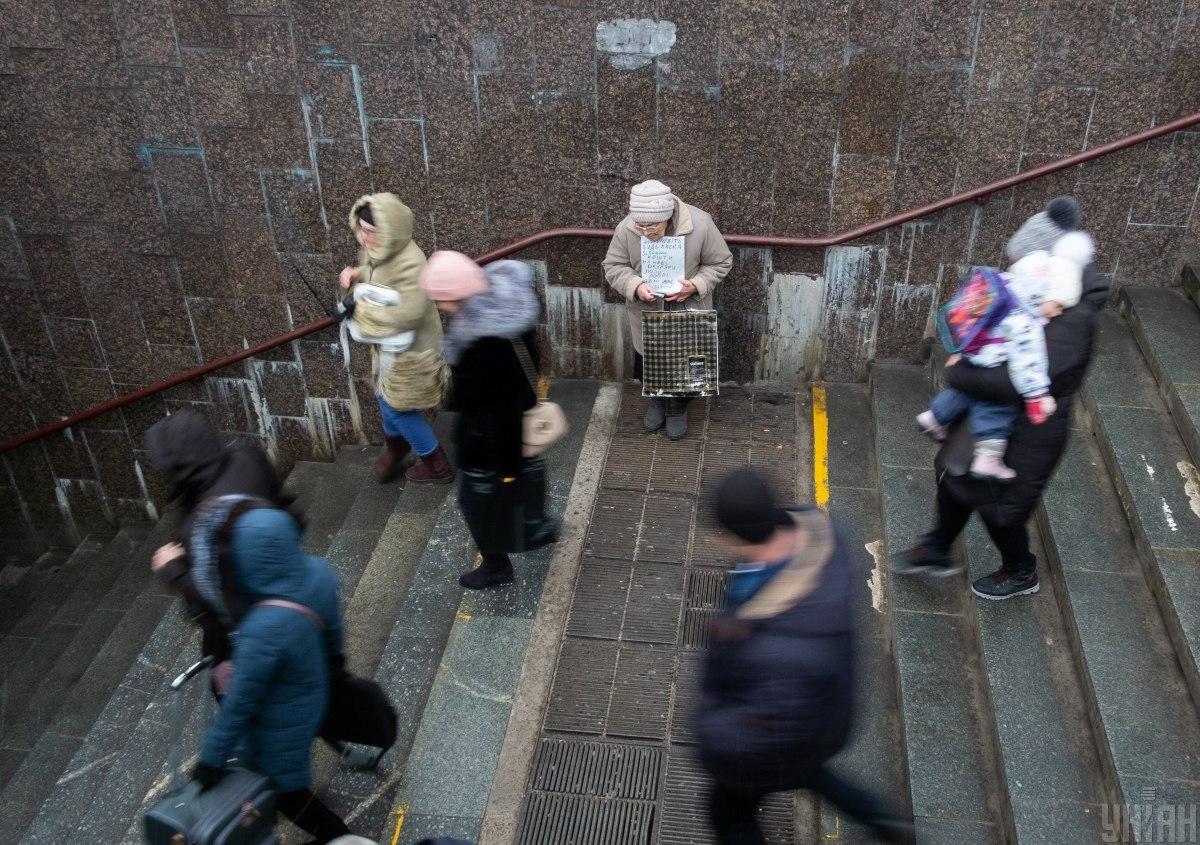 Более 14,7 тыс. иностранцев работало в Польше незаконно / фото УНИАН
