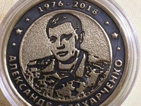 Стоимость монеты составляет 3000 рублей (почти 1200 гривень)/ фото: ресурсы боевиков
