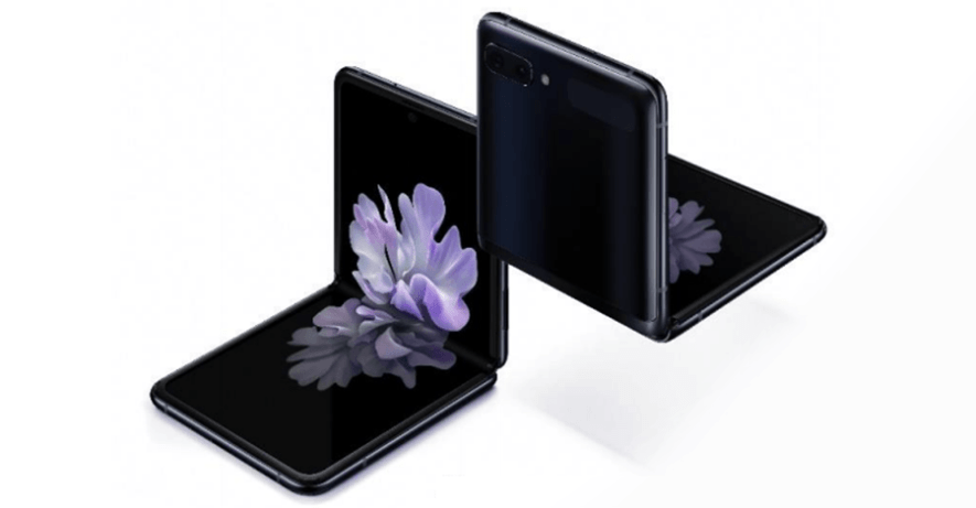 Samsung Galaxy Z Flip с гибким экраном / фото winfuture