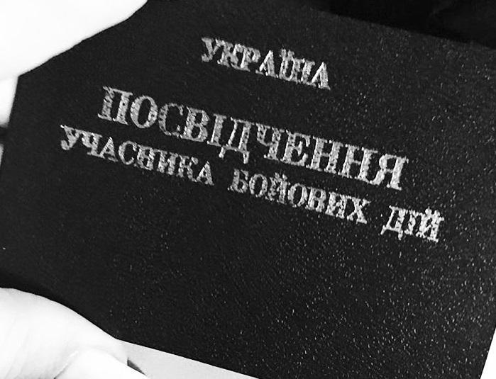Скандал в маршрутке в Житомире вокругветерана АТО / facebook/Ася Оброткіна