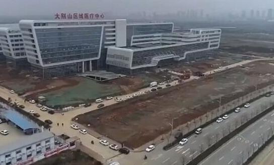 Больница в Китае / Скриншот