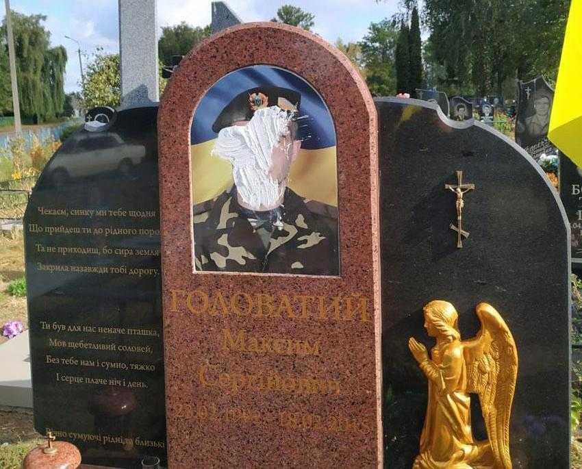 По заключению экспертов, мужчина имеет проблемы с психикой / фото ГУ НП в Черниговской области