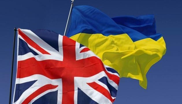 Украина и Британия подписали меморандум о развитии военно-морского флота ВСУ / фото mfa.gov.ua