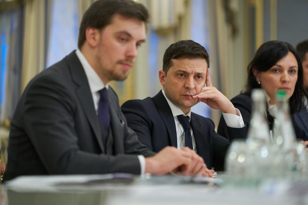 Зеленский раскритиковал правительство Гончарука / фото president.gov.ua