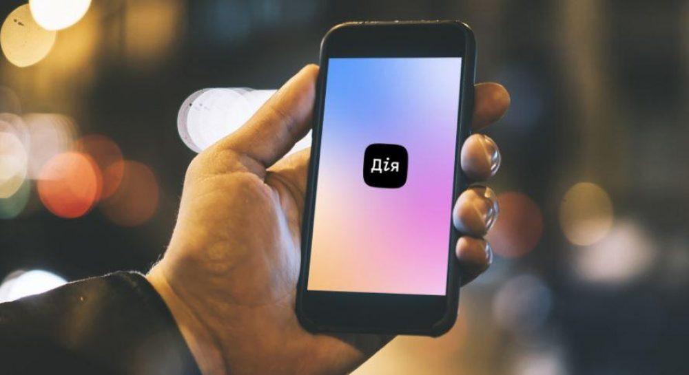 "Дія - Как скачать приложение ""Дія"" на смартфон - найти Дію в Google Play и  App Store"