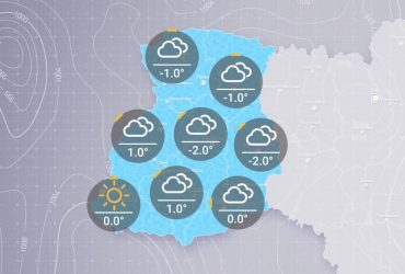 Прогноз погоды в Украине на пятницу, утро 17 января