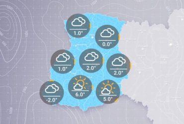 Прогноз погоды в Украине на среду, утро 22 января