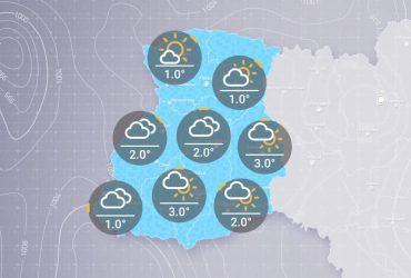 Прогноз погоды в Украине на понедельник, утро 27 января