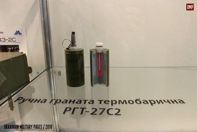 фото: Ukrainian Military Pages