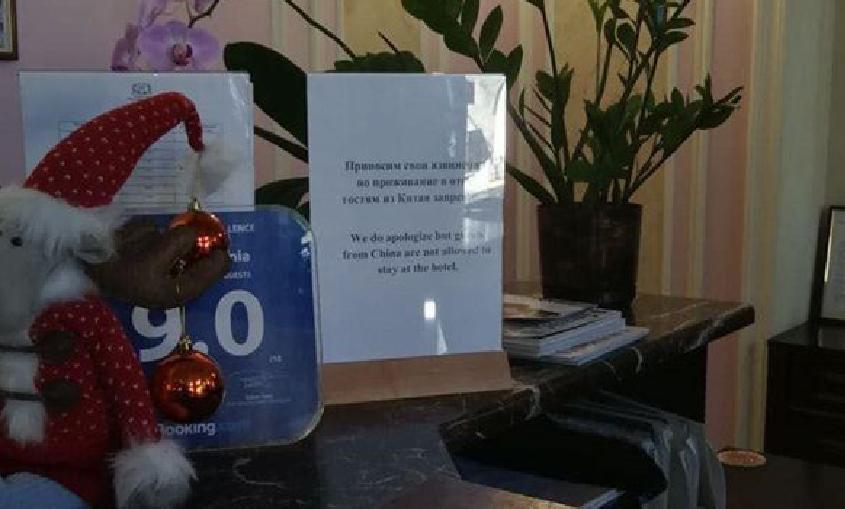 Пользователь назвал решение администрации отеля дискриминацией / facebook.com/boris.barkar