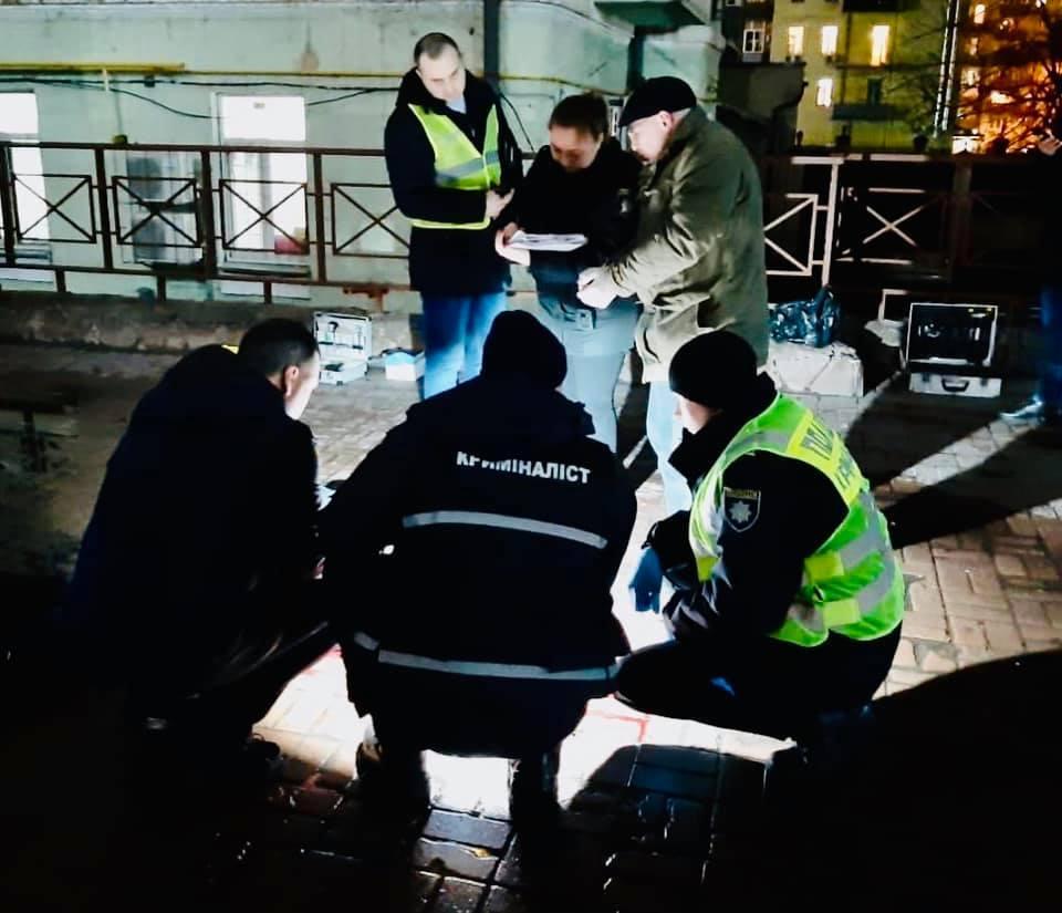 Открыто уголовное производство / facebook.com/UA.KyivPolice