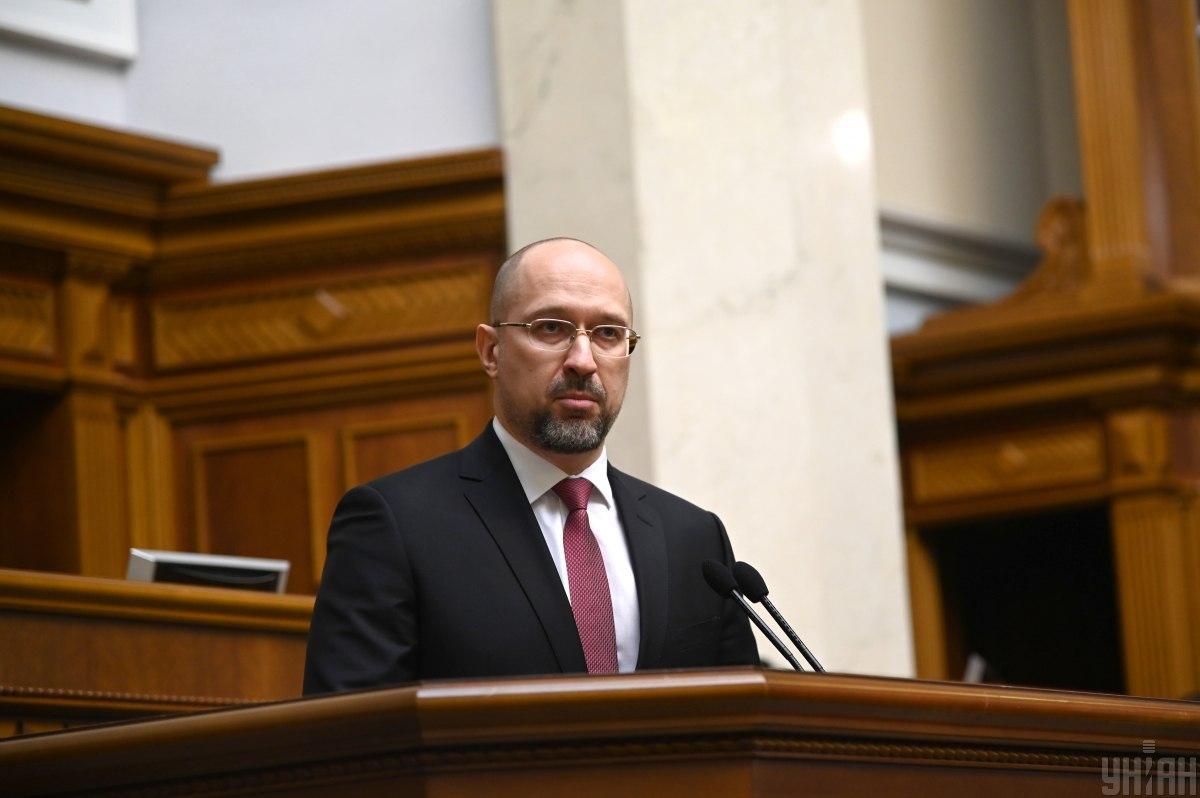 Зеленский предлагает назначить Шмыгаля новым премьером / фото УНИАН