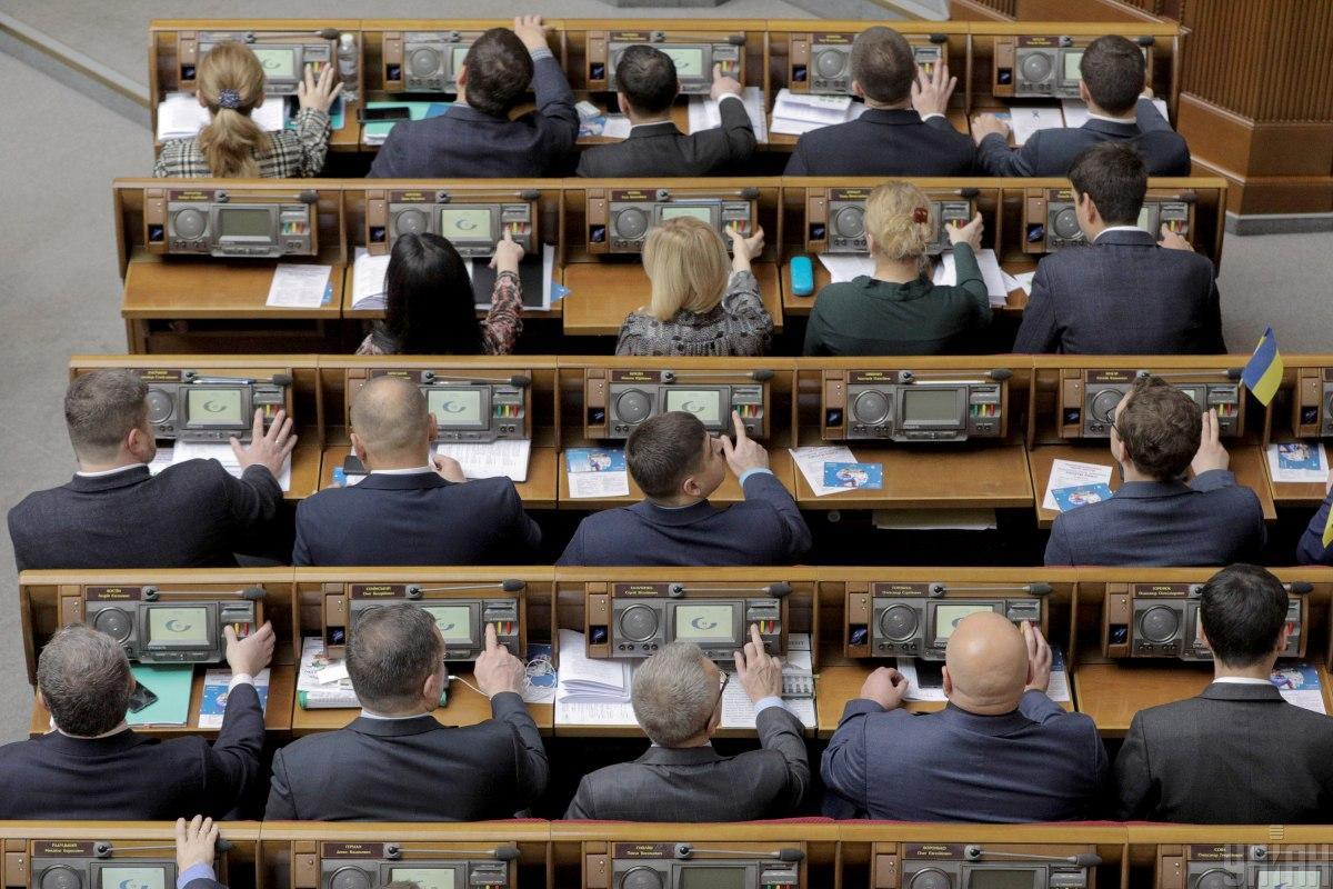За закон проголосовали 267 народных депутатов \ фото УНИАН