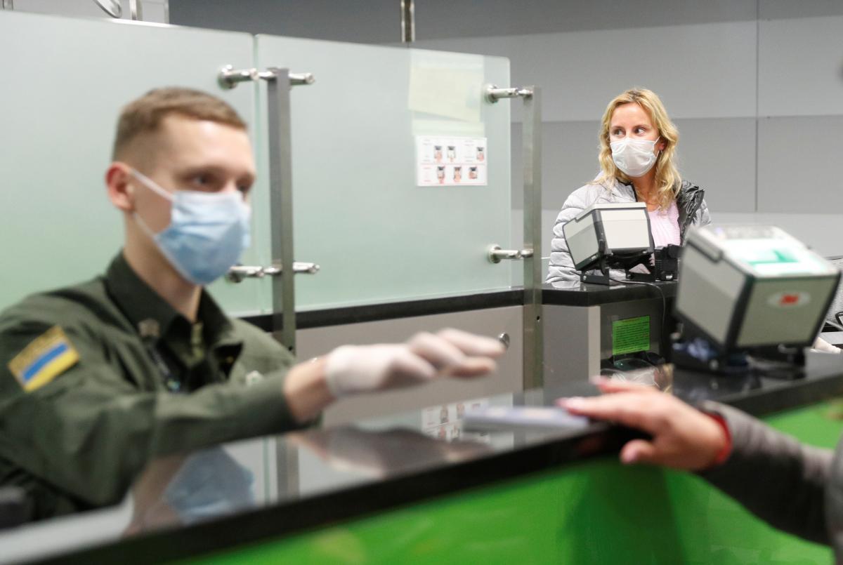 Украинская е-виза стала дешевле / фото REUTERS