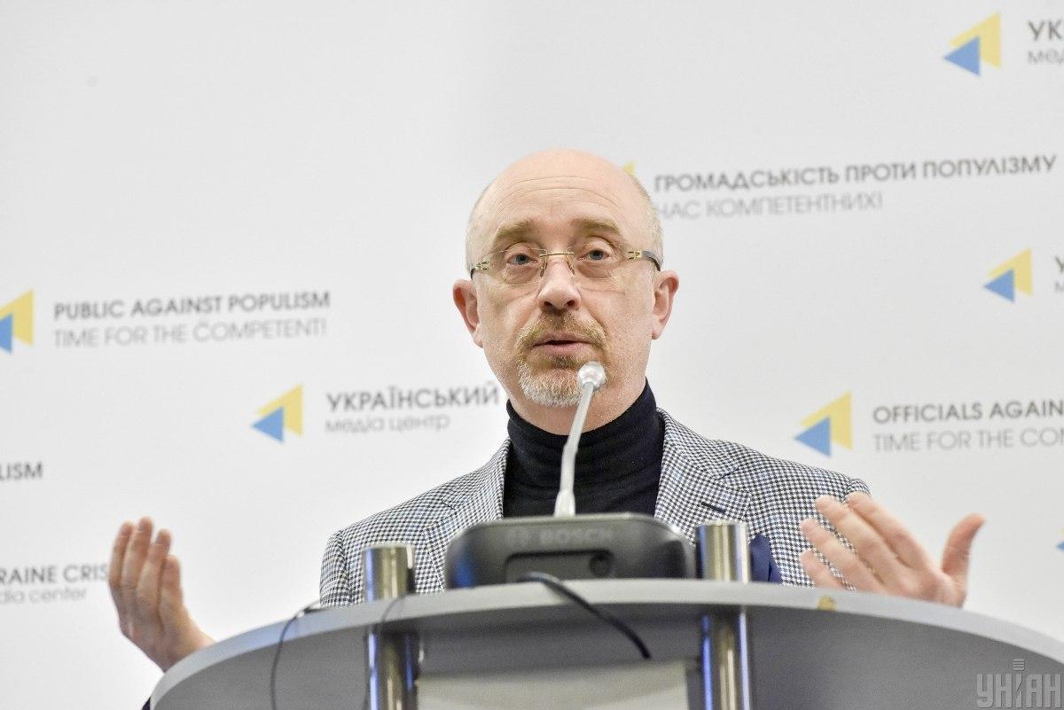 Minister Reznikov / Photo from UNIAN