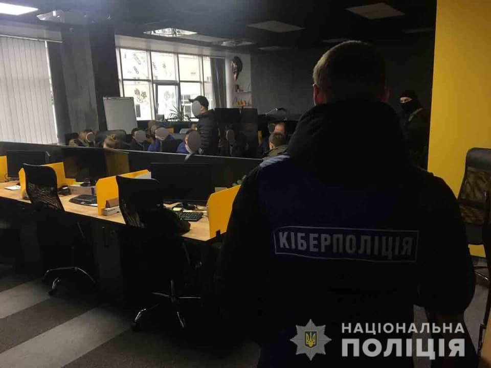 Фигуранты организовали работу офисов в Киеве / фото facebook.com/cyberpoliceua