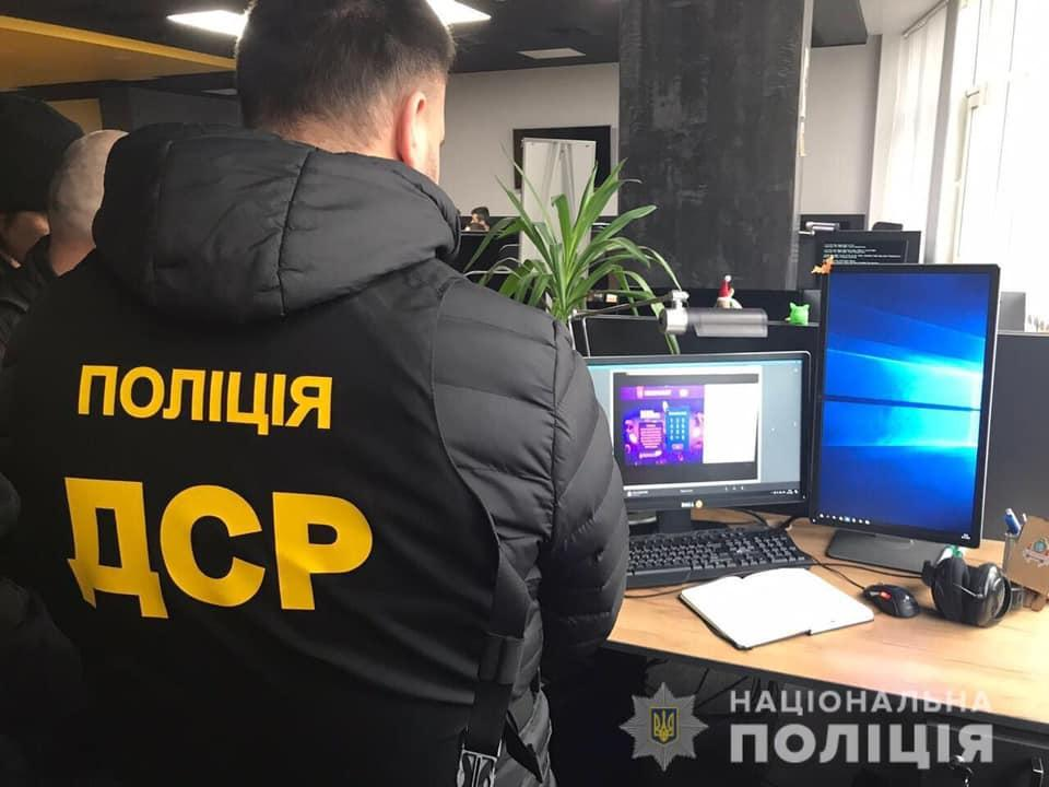 фото facebook.com/cyberpoliceua