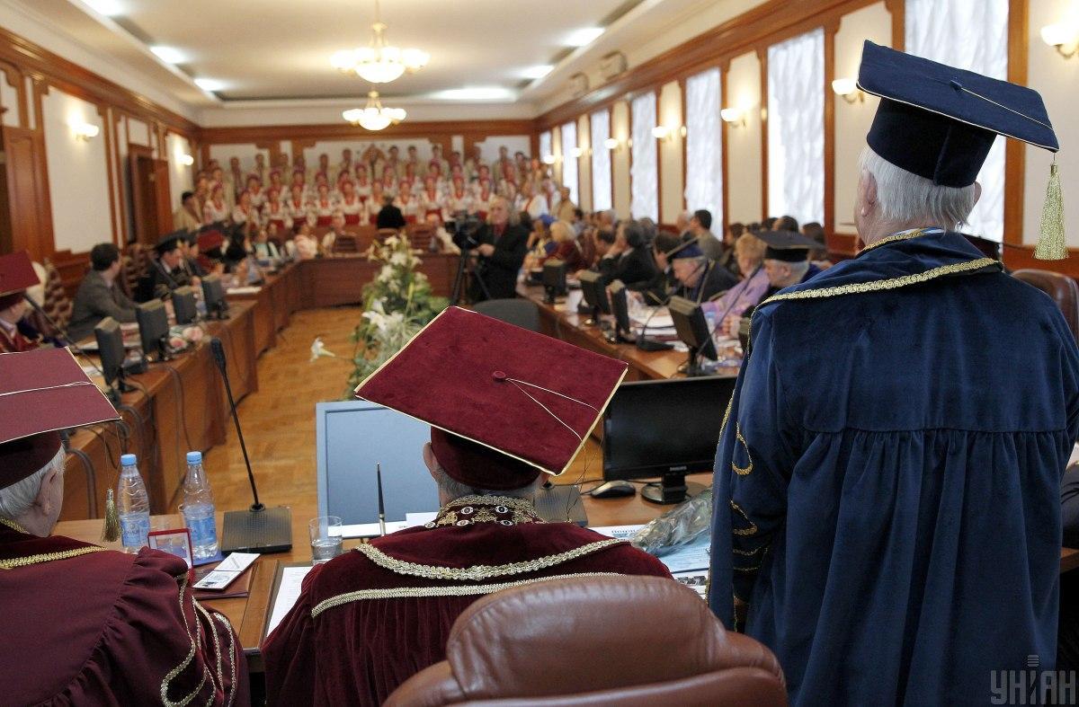 Не все студенты вовремя получили стипендию за февраль/ Фото УНИАН