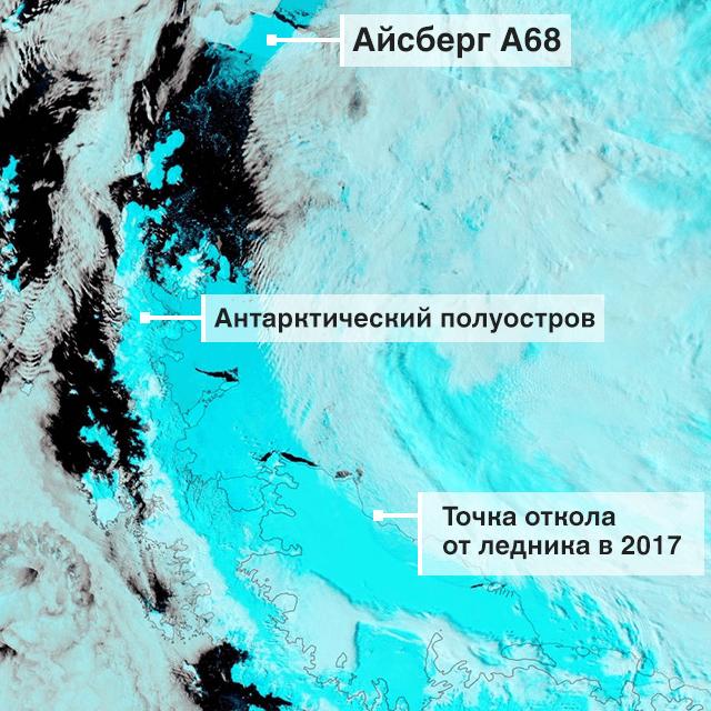 Айсберг А68 находится на южной широте 63 градусов \ NASA/AQUA/MODIS/A.LUCKMAN
