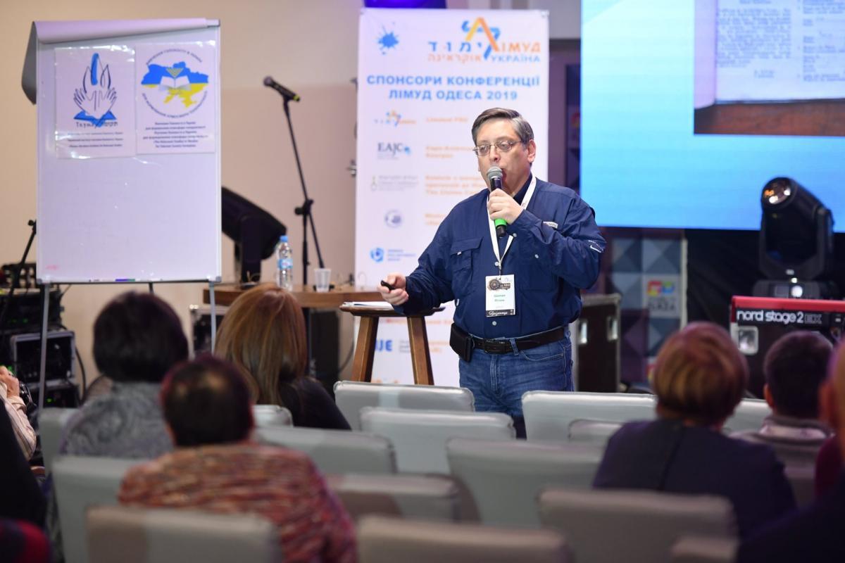 В майбутньому Україну чекають інтерактивні підручники, стверджує Щупак/ фото: facebook.com/igor.shchupak