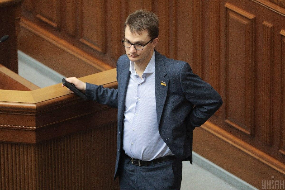 Нардеп Брагар попал в скандал / фото УНИАН