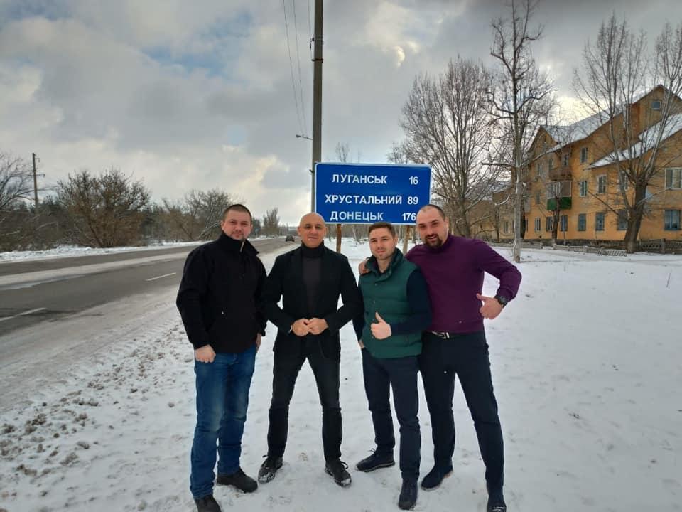 Александр Маринченко (крайний справа), Сергей Тамтура (крайний слева) / фото facebook.com/Алексей Горошинский