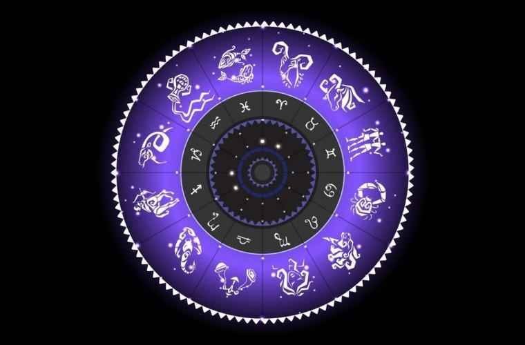 Появился гороскоп на сегодня/ noi.md