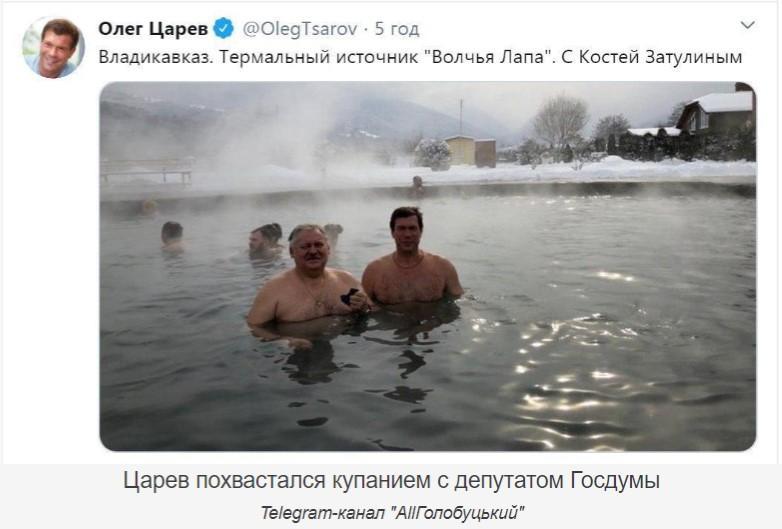 """Скріншот: Telegram-канал """"AllГолобуцький"""""""